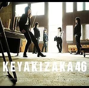 風に吹かれても(Type-C)(DVD付)
