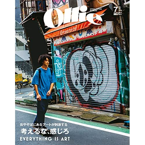 Ollie(オーリー) 2017年 07 月号 [雑誌] (街やそばにあるアートが刺激する 考えるな、感じろ EVERYTHING IS ART)