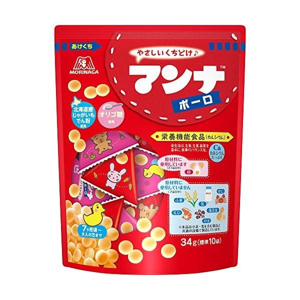 森永製菓 マンナボーロ 34g×5袋の商品画像