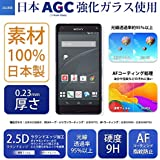 JGLASS 【100%日本製素材】 Xperia Z3 Compact / Xperia A4 フィルム 強化ガラス 保護フィルム Xperia Z3 Compact 高級液晶保護フィルム 9H級 0.23mm SO-02G / SO-04G エクスペリアZ3 コンパクト A4 保護ガラス 保証あり