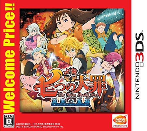 七つの大罪 真実の冤罪  アンジャスト シン  Welcome Price   - 3DS