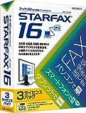 メガソフト STARFAX 16 3ライセンスパック