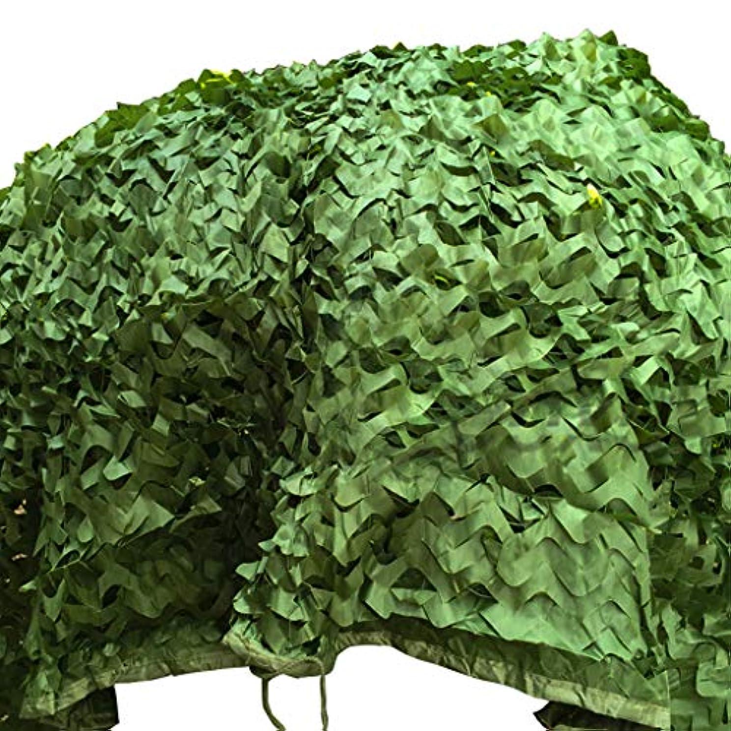 路面電車航空便幸福ミリタリー迷彩ネットウッドランドオックスフォード生地迷彩ネット軽量耐久性のための日よけ装飾狩猟ブラインド撮影キャンプ写真撮影ジャングル - 緑