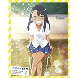 「イジらないで、長瀞さん」Blu-ray 第1巻