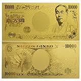 開運 金運アップ 金箔 一万円札 77777777 ゾロ目 幸運 バージョン
