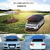 AICase 車テントサンシェード 折り畳み式のポータブル自動車保護傘 日焼け止め 抗UV 紫外線対策、耐水性(自動と手動2in1)