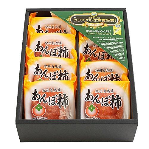 ふみこ農園 紀州 無添加 あんぽ柿(紀州自然菓)70g以上8...