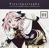 ラジオCD「Fate/Apocrypha Radio トゥリファス! 」Vol.1