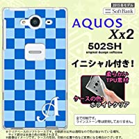 502SH スマホケース AQUOS Xx2 カバー アクオス Xx2 ソフトケース イニシャル スクエア 青 nk-502sh-tp769ini Z