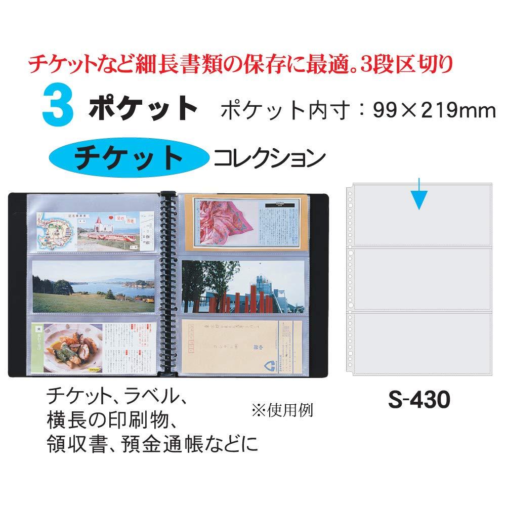 コレクト リフィル 透明 ポケットリーフ A4 3ポケット 30穴3段 10枚 S-430