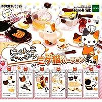 にゃんこキッチン ミケ猫バージョン [全6種セット(フルコンプ)]