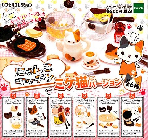 エポック にゃんこキッチン ミケ猫バージョン 04.にゃんこポット