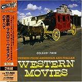 <COLEZO!TWIN>西部劇マカロニウエスタンを試聴する