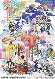 ミリオンがいっぱい~AKB48ミュージックビデオ集~ ベスト・セ...[Blu-ray/ブルーレイ]