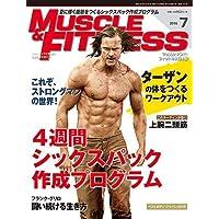 『マッスル・アンド・フィットネス日本版』2016年7月号