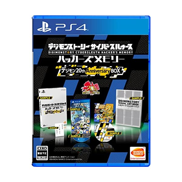 【PS4】デジモンストーリー サイバースルゥース...の商品画像