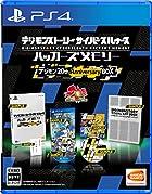 [PS4]デジモンストーリー サイバースルゥース ハッカーズメモリー 初回限定生産版「デジモン 20th Anniversary BOX」[早期購入特典]DLCが入手できるプロダクトコード付きマンガ喫茶「フーディエ」会員証同梱