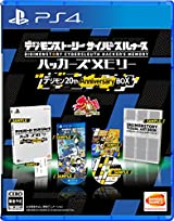 【PS4】デジモンストーリー サイバースルゥース ハッカーズメモリー 初回限定生産版「デジモン 20th Anniversary BOX」【早期購入特典】DLCが入手できるプロダクトコード付きマンガ喫茶「フーディエ」会員証同梱【Amazon.co.jp限定】主人公着せ替えコスチュームがダウンロードできるプロダクトコード配信