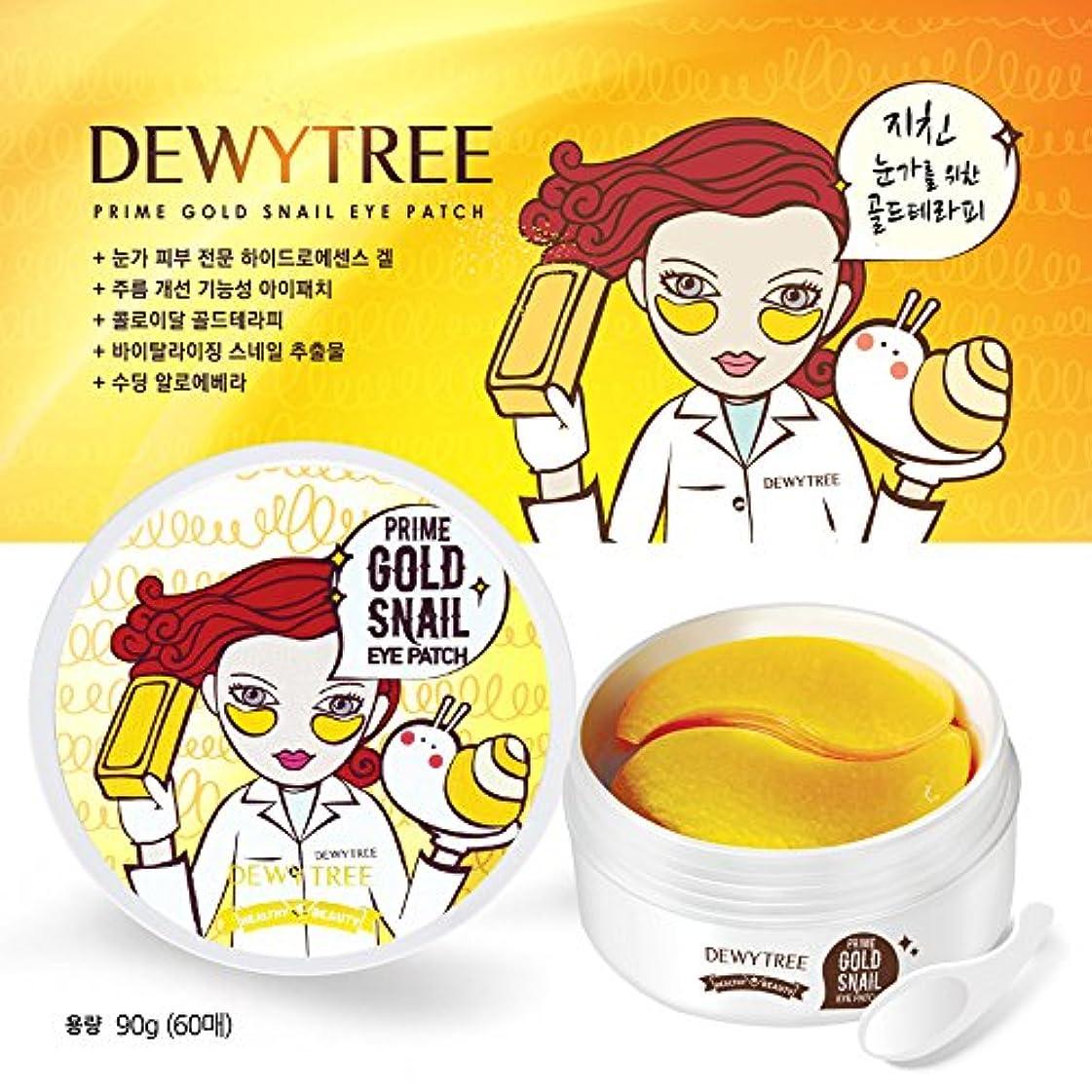 粗い描く促すDEWYTREE Prime Gold Snail Eye Patch 60ea (PRIME GOLD SNAIL)/デュイツリー プライム ゴールド スネイル アイパッチ 60ea (プライム ゴールド スネイル)