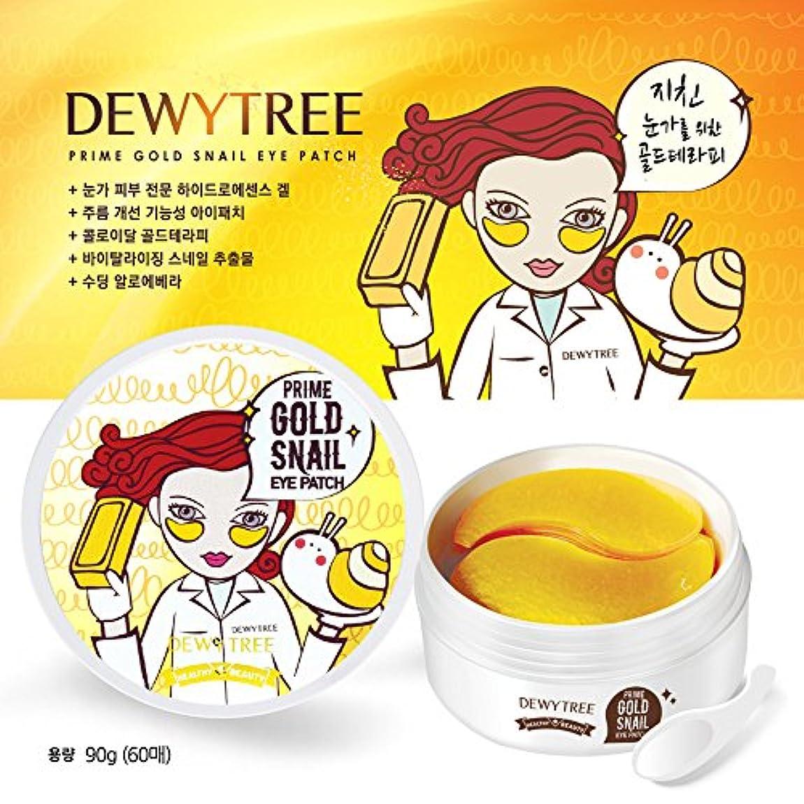 有効性能不毛のDEWYTREE Prime Gold Snail Eye Patch 60ea (PRIME GOLD SNAIL)/デュイツリー プライム ゴールド スネイル アイパッチ 60ea (プライム ゴールド スネイル)
