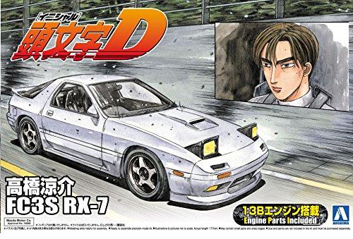 1/24 頭文字(イニシャル)D No.03 高橋涼介 FC3S RX-7
