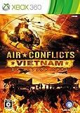 「エア コンフリクト ベトナム (AIR CONFLICTS VIETNAM)」の画像
