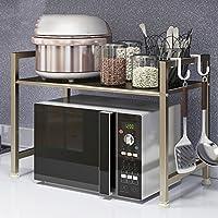PENGFEI キッチン収納りキッチンラック収納棚用マイクロ波棚 オーブンラック フロアスタンド 多機能 ホーム 調味料ボトル パンマシン ブラケット 金属 2層、 3色 60x32x48CM ( 色 : シャンパン )