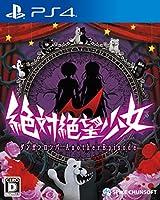 ダンガンロンパ PS4 Vitaに関連した画像-05