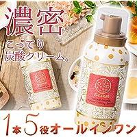SHUAWA ミネラル炭酸くりーむ美容液 100g