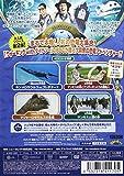 大恐竜時代へGO!!GO!! キンメロサウルスvsプレデターX [DVD] 画像