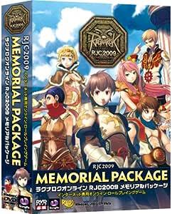 ラグナロクオンライン RJC2009メモリアルパッケージ