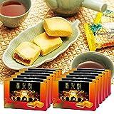 台湾お土産 台湾 パイナップルケーキ ミニ 12箱セット