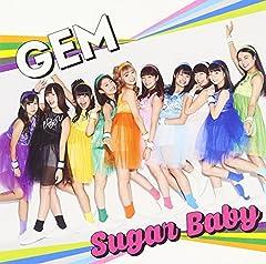 GEM「夢の蕾」の歌詞を収録したCDジャケット画像