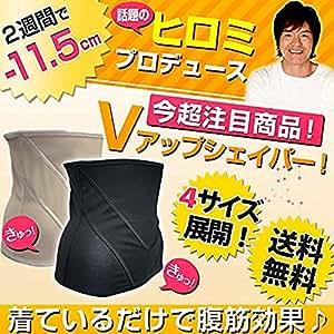 【男女兼用】ヒロミ監修 Vアップシェイパー ポップスキンシートマスク付セット【I&J】 (ベージュ, 3L)