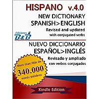 New Dictionary HISPANO Spanish-English v.4.0 (English Edition)