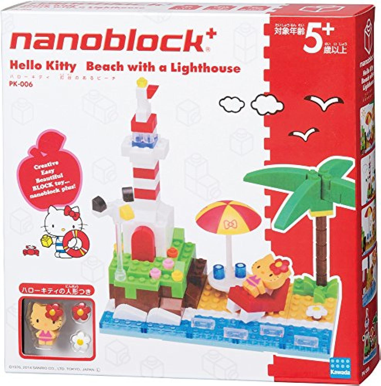 ナノブロックプラス ハローキティ 灯台のあるビーチ PK-006