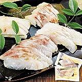 国華園 天然真鯛&ヒラメの昆布締め 2袋1組