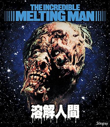 溶解人間 Blu-ray