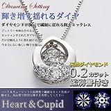 宝石の森 ダイヤモンド ネックレス 揺れる ダイヤ 一粒 K18 ホワイトゴールド 0.2ct H&C 雫 ペンダント 鑑別書付き