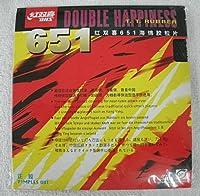 DHS n651‐アウトテーブルテニスゴム、ダブル幸福( DHS )