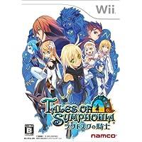 テイルズ オブ シンフォニア ラタトスクの騎士 - Wii
