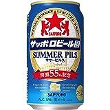 【ビール】サッポロビール園 サマーピルス [ 350ml×24本 ]