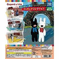 リサとガスパール ボンジュール!フィギュアコレクション [全5種セット(フルコンプ)]