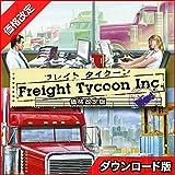 フレイト タイクーン 日本語 価格改定版 [オンラインコード]   (ズー)