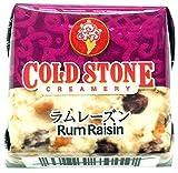 【限定品】チロルチョコ コールドストーンラムレーズン 30個