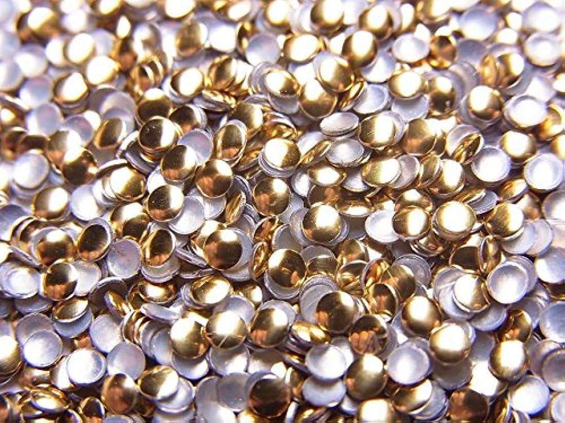 象泥独特の【jewel】ラウンド型 (丸)メタルスタッズ 2mm ゴールド 約100粒入り
