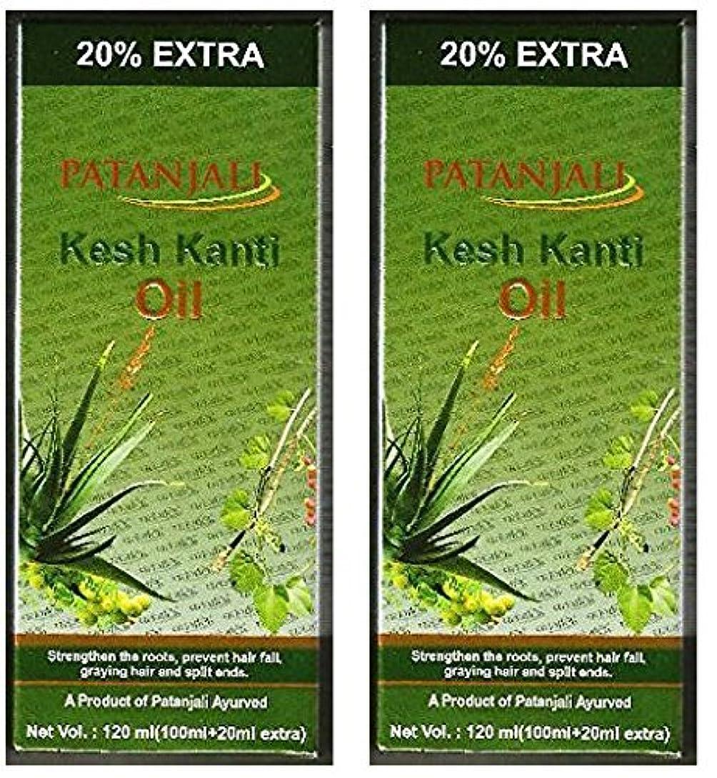 霧深いとは異なり切手2 x Patanjali Kesh Kanti Hair Oil 100ml (Pack of 2) [並行輸入品]