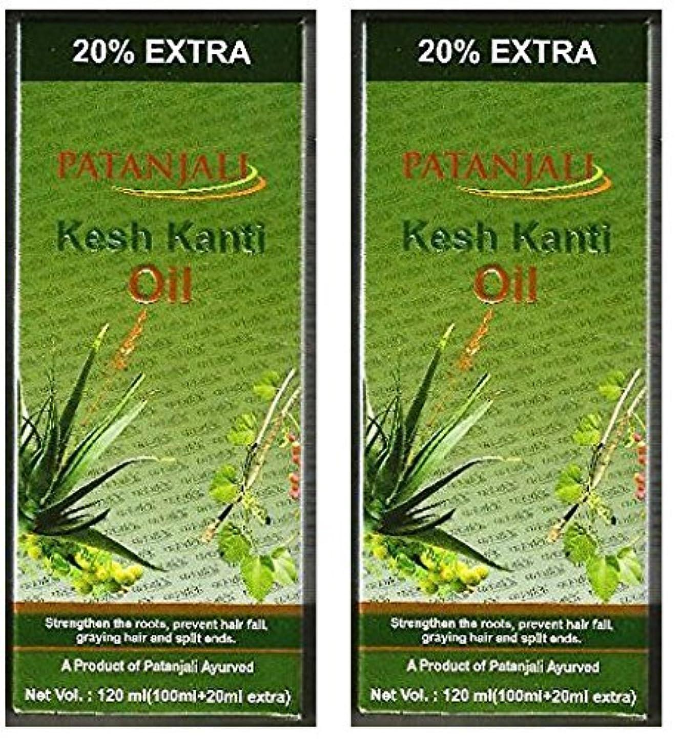 正確なマチュピチュフック2 x Patanjali Kesh Kanti Hair Oil 100ml (Pack of 2) [並行輸入品]