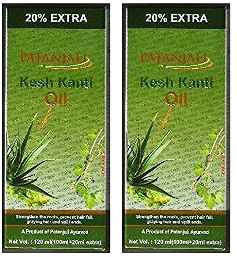 電信レイお風呂を持っている2 x Patanjali Kesh Kanti Hair Oil 100ml (Pack of 2) [並行輸入品]