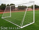 3.6メートル X 1.8メートル サッカーゴールネット(ゴールは含まない )